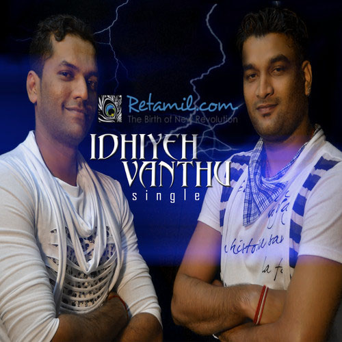 Idhiyeh Vanthu Single's - Vinayagan & Rajan