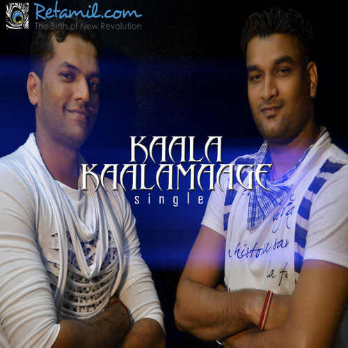 Kaala Kaalamaage Single's - Vinayagan & Rajan