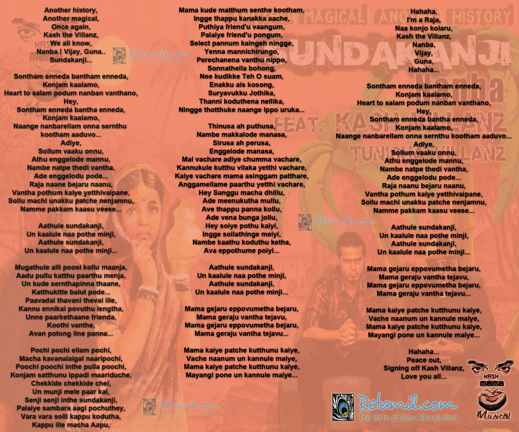 Sundakanji Song Lyrics