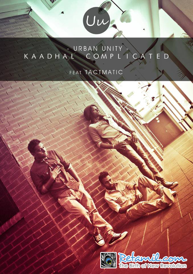 Kadhal-Complicated