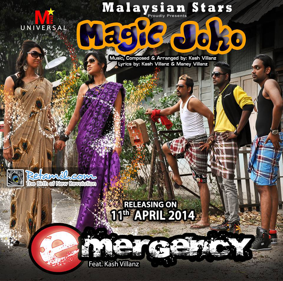 Magic Joko Teaser - Emergency feat. Kash Villanz