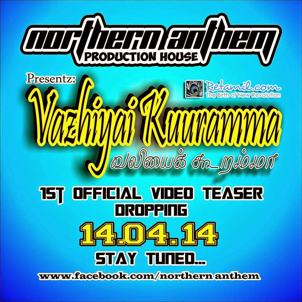 Vazhiyai Kuuramma Song Teaser - Northern Anthem