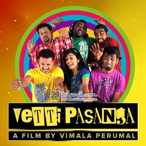 Cheers 2.0 Music Video - Vetti Pasanga