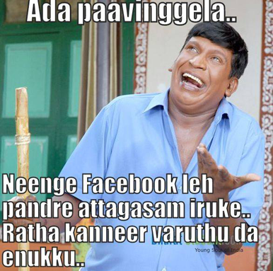 Malaysian Indian girls and their Facebook profile pics
