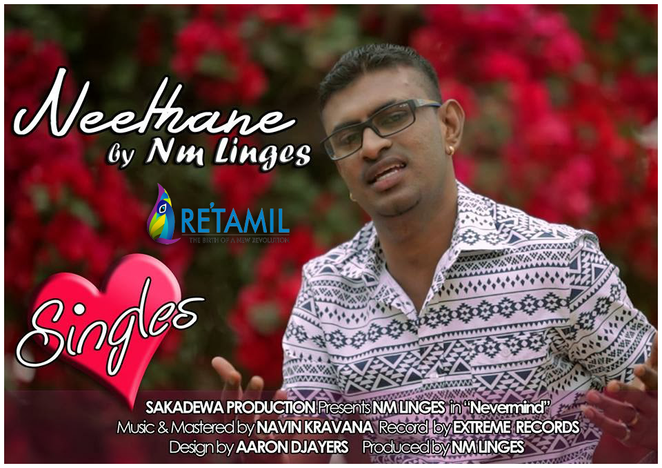 Ponnu Venum Music Video - NM Linges feat. Shamini Ramasamy