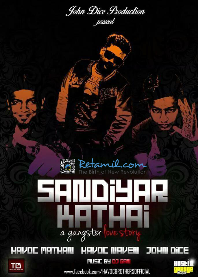 Sandiyar Kathai Clean Version Song & Lyric - Havoc Brothers