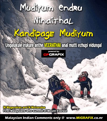 Malaysian discrimination - Version Mt Everest