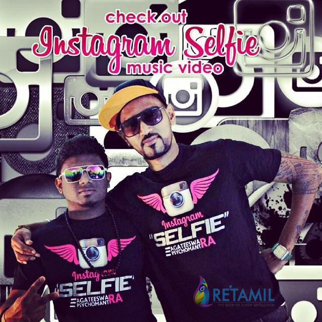 Instagram Selfie Single's Music Video & Lyric - Agateeswara feat. Psychomantra