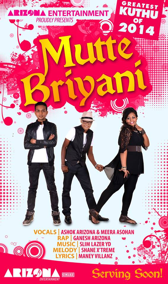 Mutte Briyani Single's Lyrical Video - Ashok Arizona & Meera Asohan