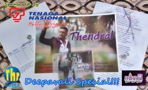 Thendral