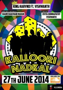 Kalloori Nadkal Song Lyrics