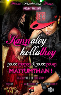 Kannaley Kollathey Song Lyrics
