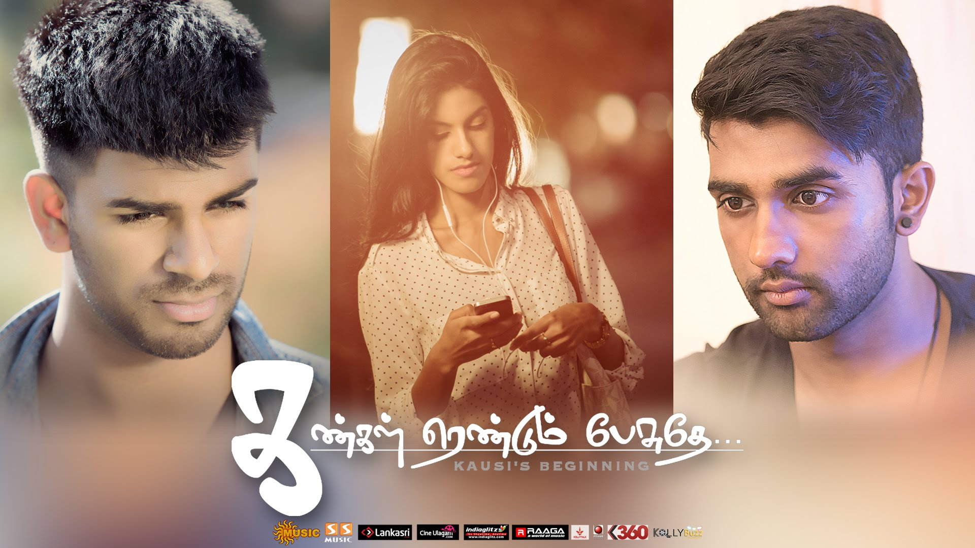 Kangal Rendum Pesuthey Song Lyrics - Kausi