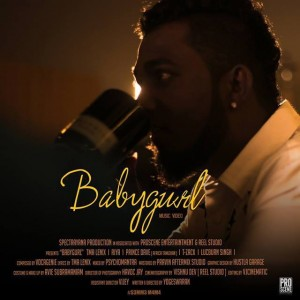 Babygurl Song Lyrics - TMA Lenix