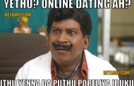 Online dating - All That Glitters isn't Gold
