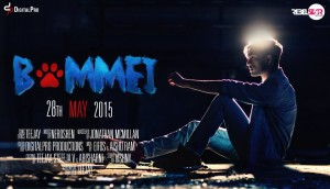 Bommei Song Lyrics - Teejay