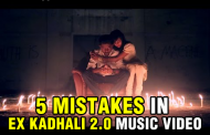 5 mistakes in Ex Kadhali 2.0 Music Video