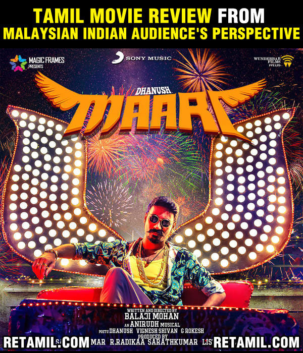 Maari 2015 Tamil Movie Review