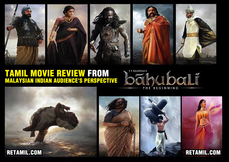 Bahubali The Beginning (Tamil) Review