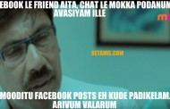 Facebook chat etiquette for Malaysian Indian Machas