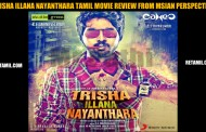 Trisha Illana Nayanthara - Tamil Movie Review