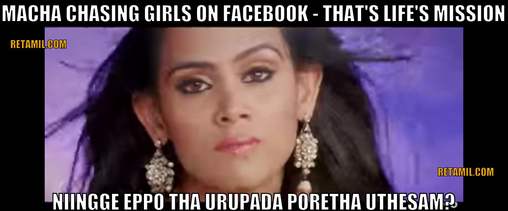 Facebook machas - Time to wake up