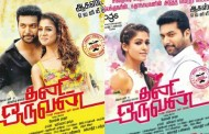 Thani Oruvan (Him Alone) - Tamil Movie Review