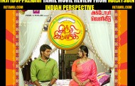 Inji Iduppazhagi Tamil Movie Review