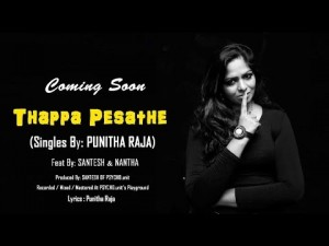 Thappa Pesathe Song Lyrics