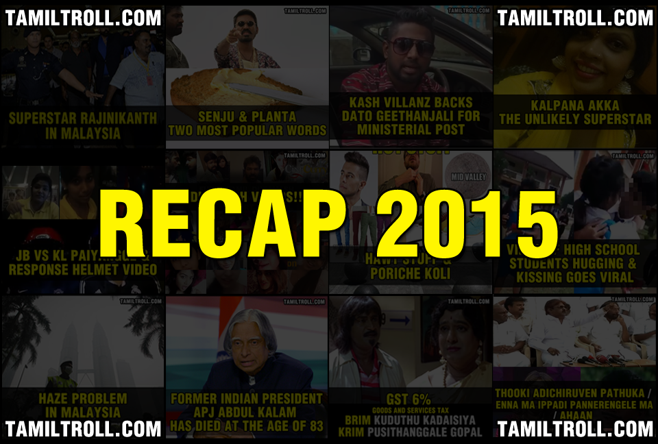 2015 A Recap By Retamil Team