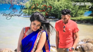 Nee Yaar Penne Song Lyrics