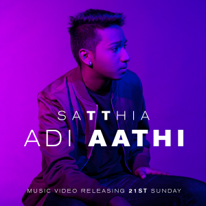 Adi Aathi Song Lyrics - Satthia