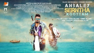 Anbaley Serntha Koottam Song Lyrics - Kash Villanz