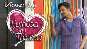Puthusa Oru Thinusa Song Lyrics