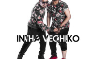 Somberi Song Lyrics - Havoc Brothers ( Intha Vechiko Album )