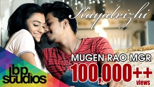 Kayalvizhi Song Lyrics - Mugen Rao