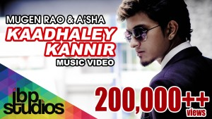 Kaadhaley Kannir Song Lyrics - Mugen Rao MGR