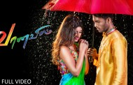 Vaanavil Song Lyrics - TeeJay