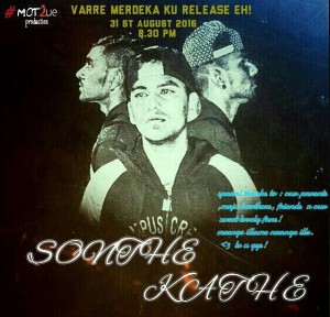 Sonthe Kathe Song Lyrics - Slim Lazer Yd & Aniresh
