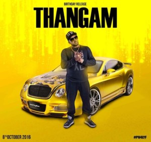 thangam-song-lyrics-deejaygan-pyschounit