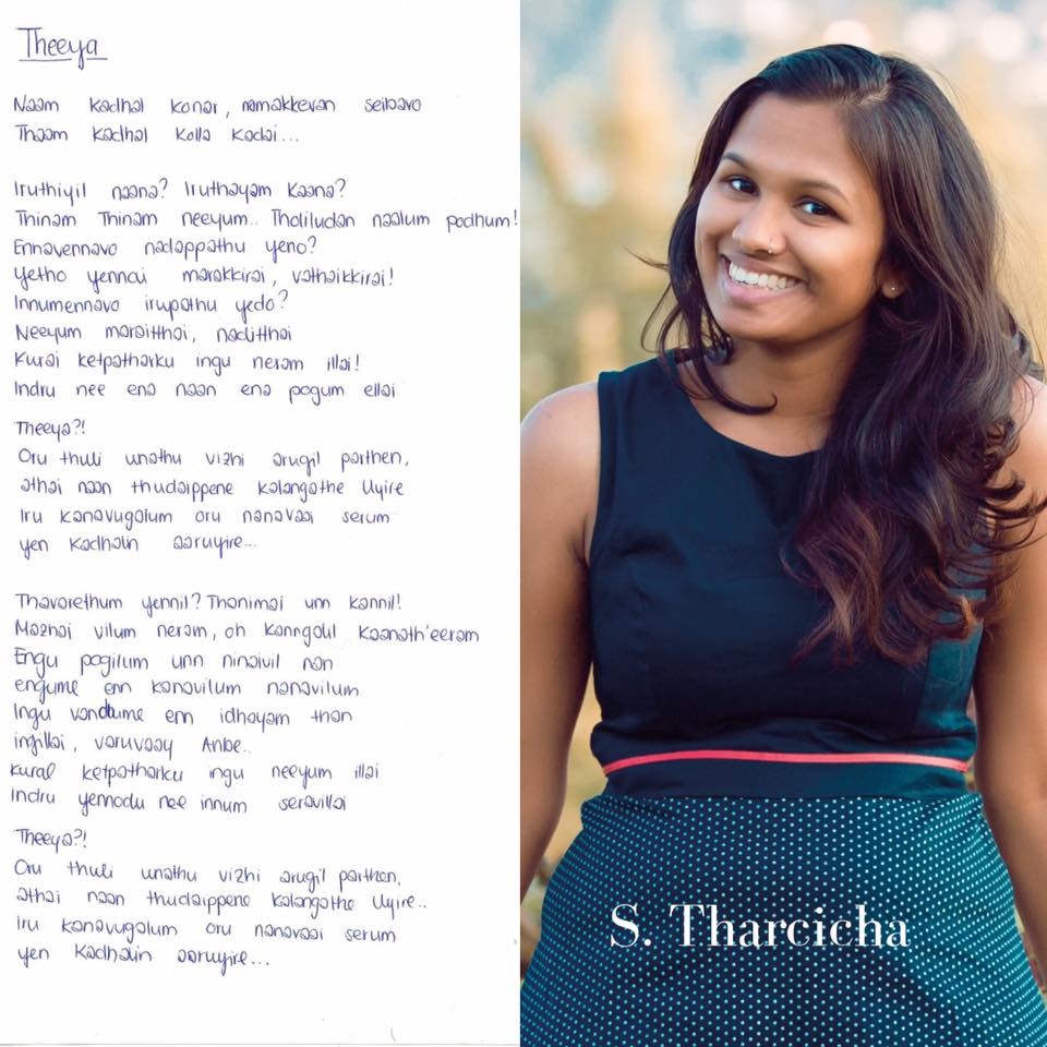 Theeya Song Lyrics - S.Nirujan feat. Shreya Ghoshal