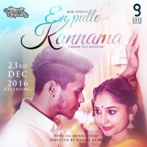 En Pulle Kannama Song Lyrics - Bon Steve