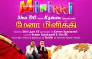 Mena Minikki Song Lyrics - Siva DC feat Kseven Speakavedi