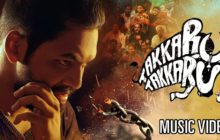 Takkaru Takkaru Song Lyrics in Tamil Font - Hiphop Tamizha