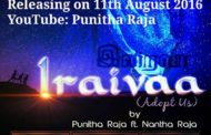 Iraivaa Song Lyrics - Tiban, Punitha Raja, Nantha Rajamanikkam