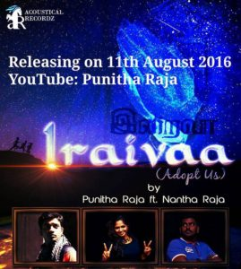 Iraiva Song Lyrics - Punitha Raja, Nantha Rajamanikkam
