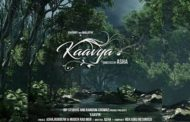 Kaavya Song Lyrics - Asha, Rubbena & Mugen Rao MGR