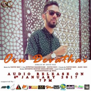 Oru Devathai Song Lyrics - David Rao & Alex Rao