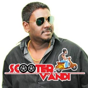 Scooter Vandi Song Lyrics - OG Dass, Kash Villanz & Shamini