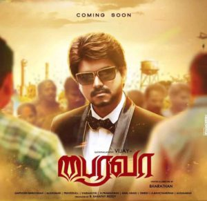 Bairavaa Nillayo Video Song Lyrics - Vijay, Keerthy Suresh & Santhosh Narayanan